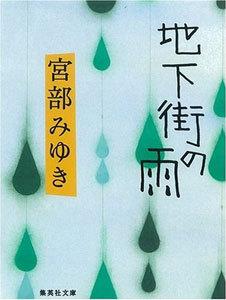 110304_book.jpg