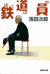 books_220501-1.jpg